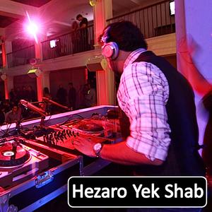 Hezaro yek shab cover b61d8d2f