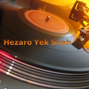 Hezaro yek shab cover db3497e1