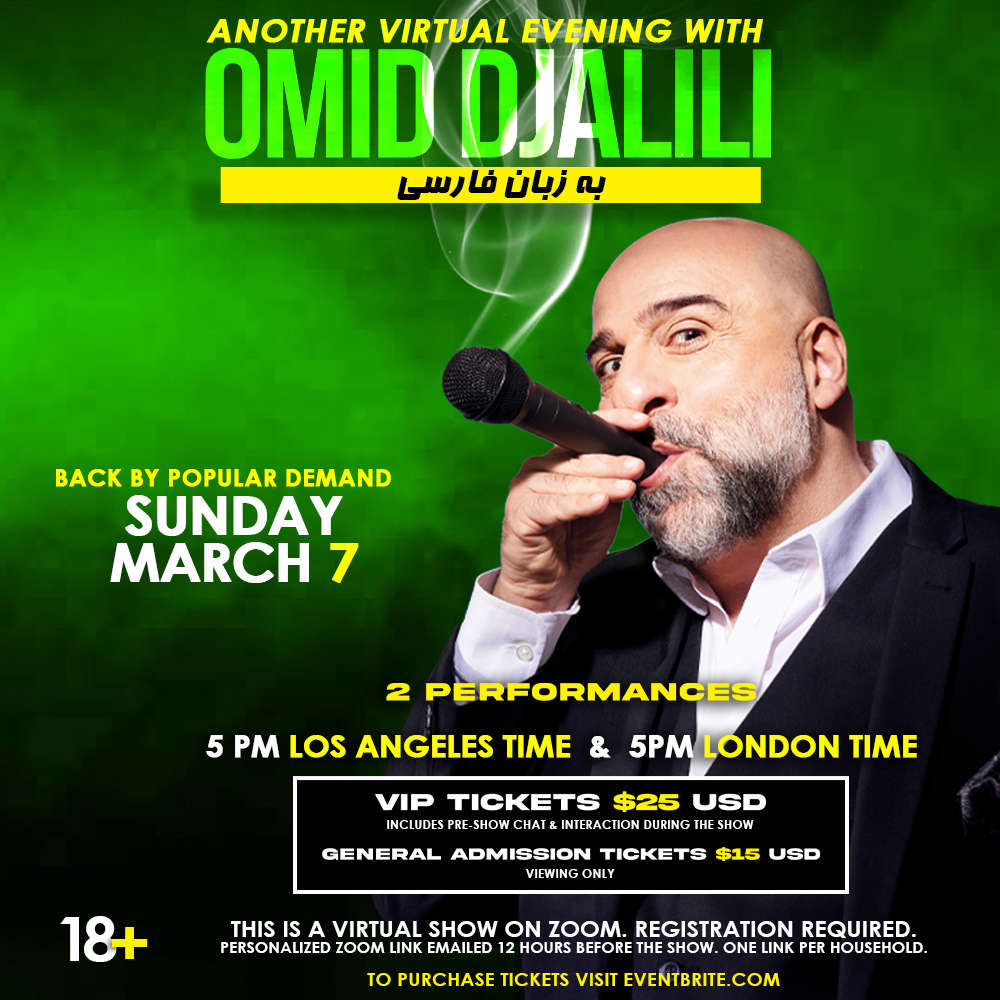 ANOTHER Virtual Evening with Omid Djalili in LA and London