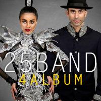 25 Band - 'Baroon'