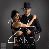 25 Band - 'Darde Deltangi'