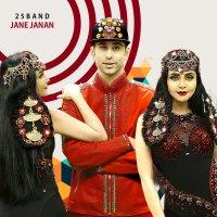 25 Band - 'Jane Janan'