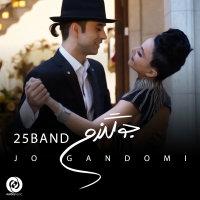 25 Band - 'Jo Gandomi'