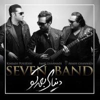 7 Band - 'Eddea'