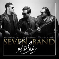 7 Band - 'Man Asheghet Misham'