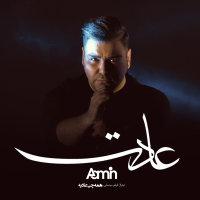 AaMin - 'Adat'