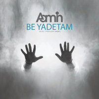 AaMin - 'Be Yadetam'