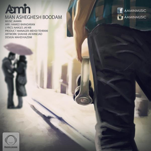 AaMin - 'Man Asheghesh Boodam'