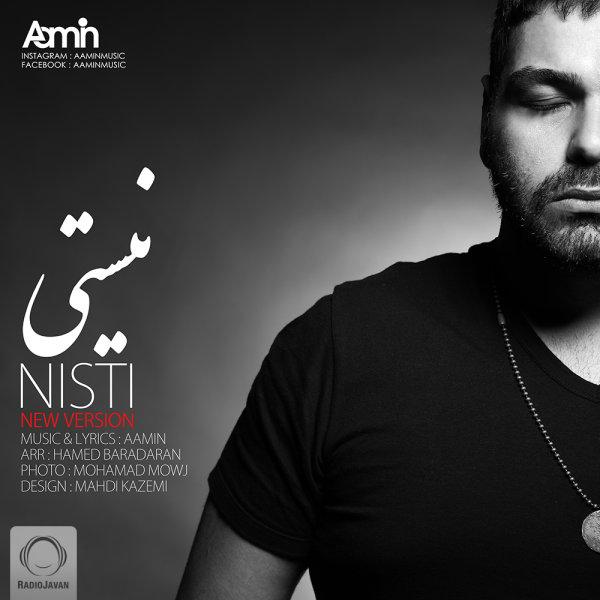AaMin - 'Nisti (New Version)'