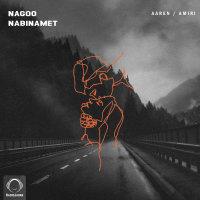 Aaren & Amiri - 'Nagoo Nabinamet'