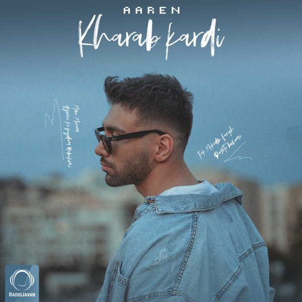 Aaren - 'Kharab Kardi'