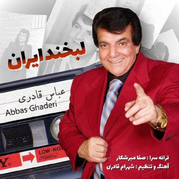 Abbas Ghaderi - 'Labkhande Iran'