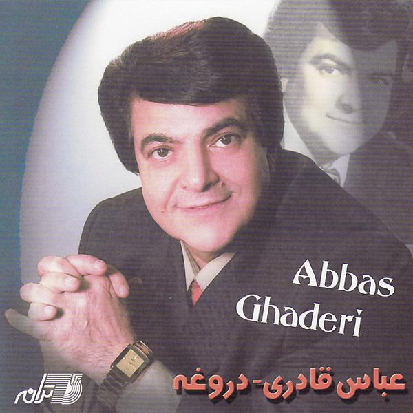 Abbas Ghaderi - 'Sargardoon'