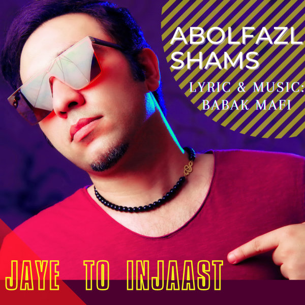 Abolfazl Shams - 'Jaye To Injaast'