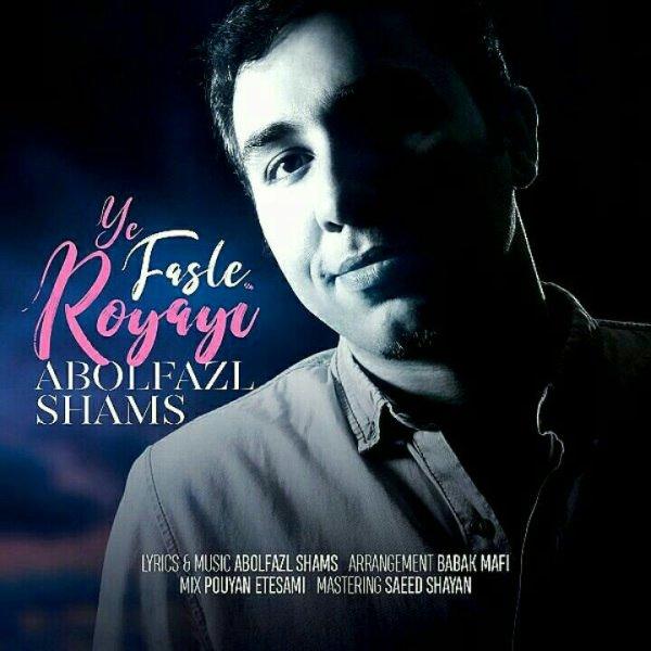 Abolfazl Shams - 'Ye Fasle Royayi'