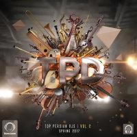 AD & BD - 'Hadaf'