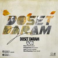 Adin - 'Dooset Daram'