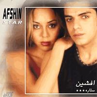 Afshin - 'Atish'