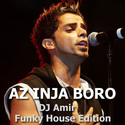 Afshin - Az Inja Boro (DJ Amir Funky House Edition) Song   افشین از اینجا برو