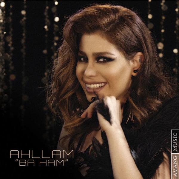 Ahllam - Ba Ham