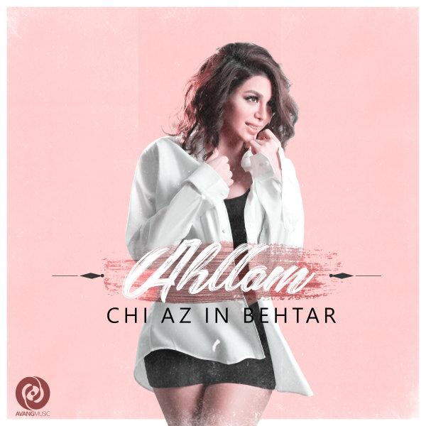Ahllam - Chi Az In Behtar