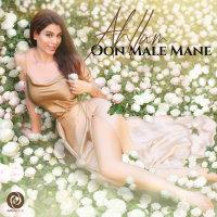 Ahllam - 'Oon Male Mane'