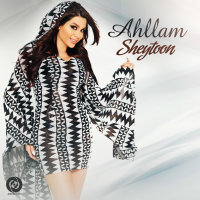 Ahllam - 'Sheytoon'