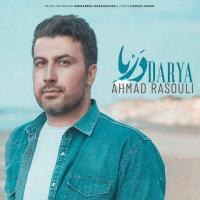 Ahmad Rasouli - 'Darya'