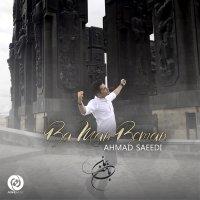 Ahmad Saeedi - 'Ba Man Beman'