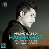 Ahmad Saeedi - 'Haghighat'