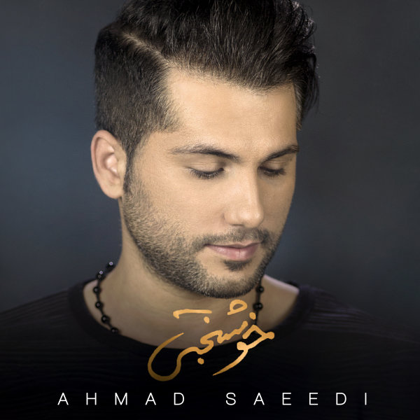 Ahmad Saeedi - 'Khoshbakhti'