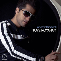 Ahmad Saeedi - 'Toye Royaham'