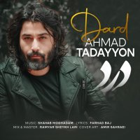 Ahmad Tadayyon - 'Dard'