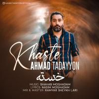 Ahmad Tadayyon - 'Khaste'