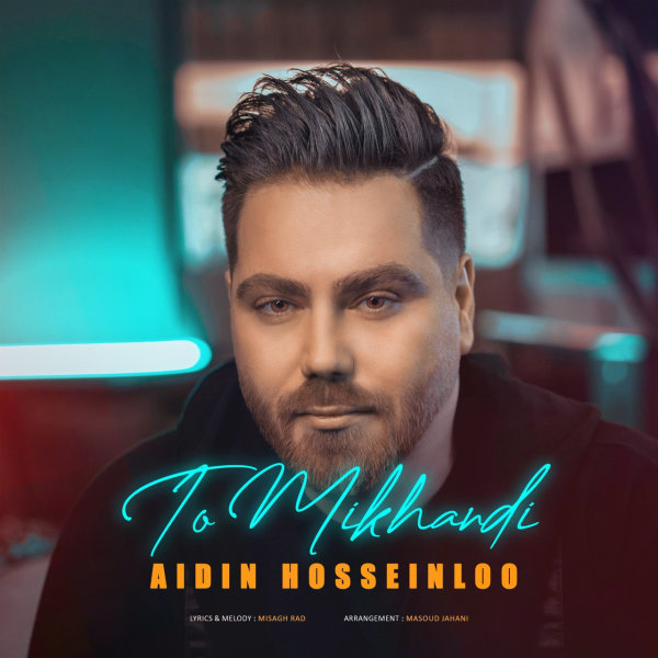Aidin Hosseinloo - To Mikhandi