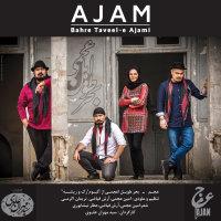 Ajam - 'Bahre Taveele Ajami'