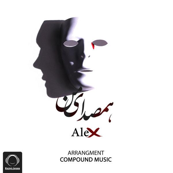 Alex Asli - Hamsedaye Man