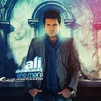 Ali Abdolmaleki - 'Aahe Mane'