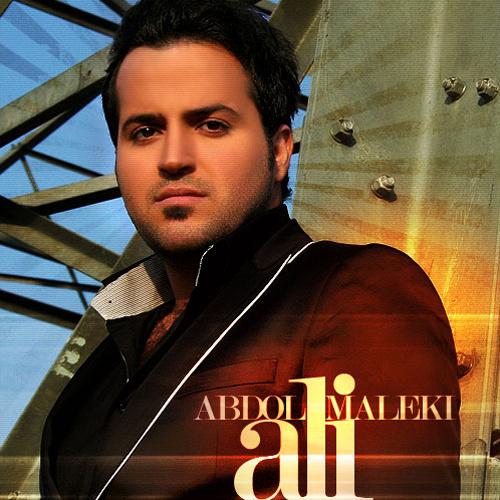 Ali Abdolmaleki - 'Bazam Delam Gerefte'