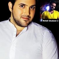 Ali Abdolmaleki - 'Daste Ono Nagir (Mehdi Ghadami Remix)'