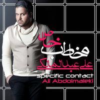 Ali Abdolmaleki - 'Eshghe Man'