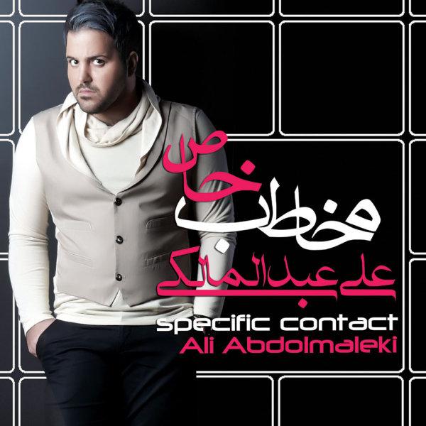 Ali Abdolmaleki - 'Hava Do Nafarast'