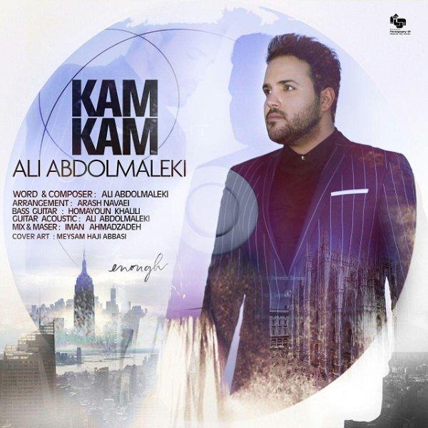 Ali Abdolmaleki - 'Kam Kam'
