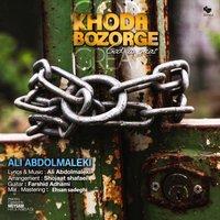 Ali Abdolmaleki - 'Khoda Bozorge'