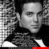 Ali Abdolmaleki - 'Khosh Behalet'