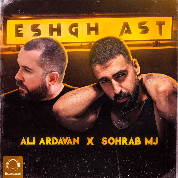 Ali Ardavan & Sohrab MJ - Eshgh Ast Song | علی اردوان سهراب ام جی عشق است