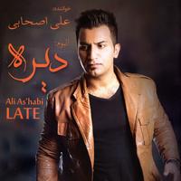 Ali Ashabi - 'Fanoos'