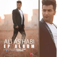 Ali Ashabi - 'Havaset Kojast'