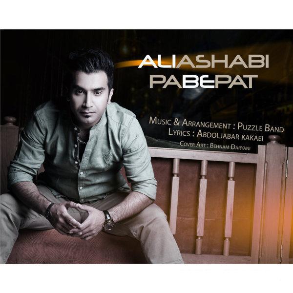 Ali Ashabi - 'Pa Be Pat'