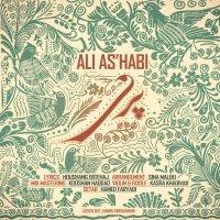 Ali Ashabi - 'Pari'